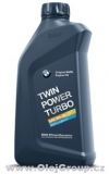BMW Twin Power Turbo LL-12 FE 0W-30 5x1L