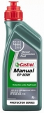 Castrol EP Manual EP 80W 1L