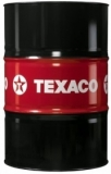 Texaco Havoline Ultra S 5W-40 60L